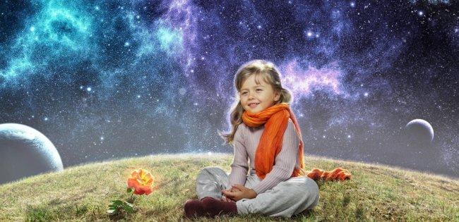 удивительная наука астрология