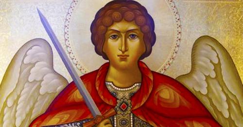 святое воинство