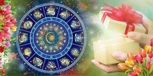 астрологический сюрприз